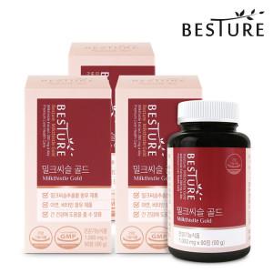 [베스처] 8중복합 간건강 밀크씨슬 건강식품 2병 6개월분