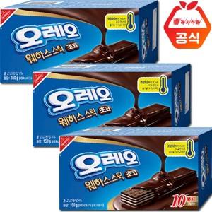 [오레오] 웨하스 초코 150gx3개+오레오 쟁반1개/쿠키/과자