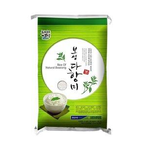[농협] 보성다향미20kg/쌀20kg 2020햅쌀 백미 상등급 당일도정