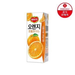 [롯데칠성] 주스 델몬트 드링크팩 200ml x 32팩 오렌지