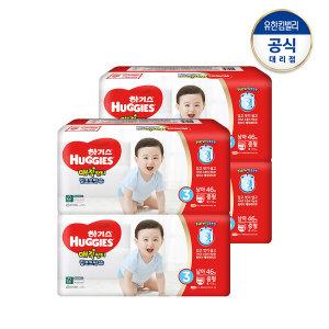 [하기스] 하기스 컴포트핏 팬티 3~6단계+파우치증정
