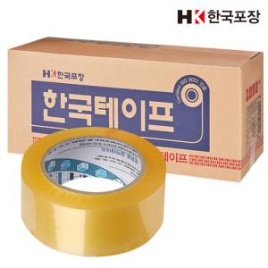박스테이프 50개 문구 포장 이사 opp 투명 황색 컬러