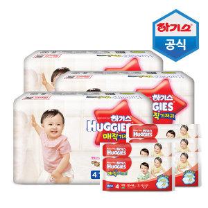 하기스 매직기저귀 2팩+사은품