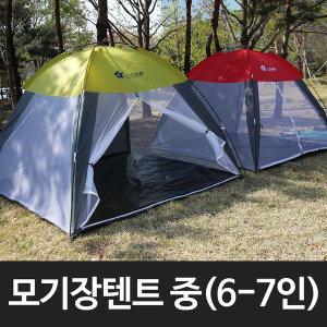 [조아캠프] 모기장텐트 그늘막 야외 낚시 캠핑 나들이 텐트