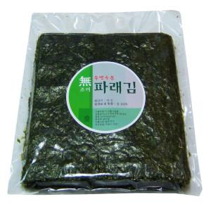 두번구운 무가미 파래김/재래김 50장