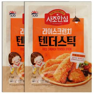 [대림선] 대림 치킨 텐더스틱1kg+1kg