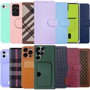 [삼성전자] 핸드폰 갤럭시S20 S10 S9 노트20울트라 노트10 노트9