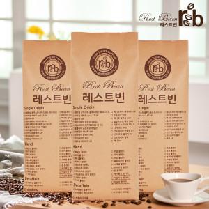 1kg 신선한 커피원두+ 사은품 (분쇄선택)