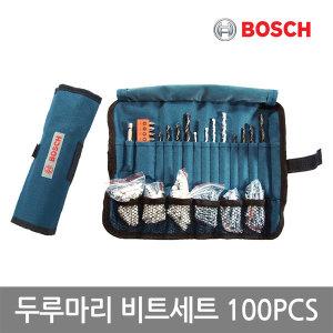 [보쉬] 보쉬 두루마리 비트세트 100p/비트칼블럭피스포함