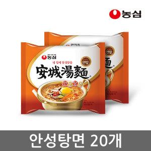 [농심] 안성탕면1box/20입/라면/농심/무료배송