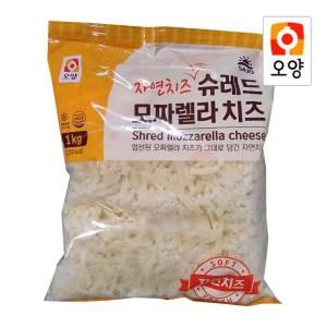 [오양] 사조오양 자연산99% 모짜렐라 피자 치즈 분쇄형 1kg