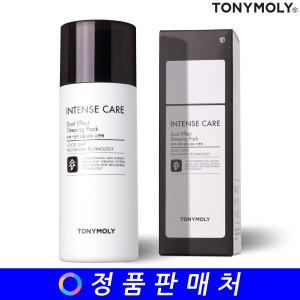 [토니모리] 인텐스케어 듀얼 이펙트 슬리핑 팩 100ml
