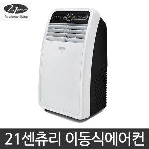 21센추리 CYP-701AC [일반]