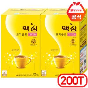 [맥심] 모카골드 라이트 100T+100T/커피믹스