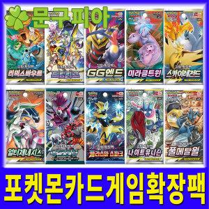 포켓몬카드 확장팩/ 얼터제네시스 드림리그