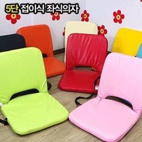 G마켓 - 좌식의자/접이식의자/등받이의자/쿠션/의자