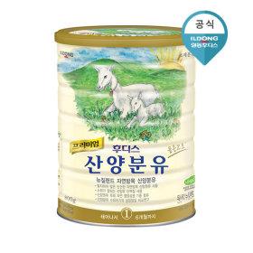 日东山羊奶粉1段800g
