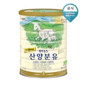 日东山羊奶粉3段800g