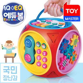 Conytoys宝宝IQ+EQ音乐盒玩具