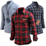 Большой выбор рубашек DAKUANG